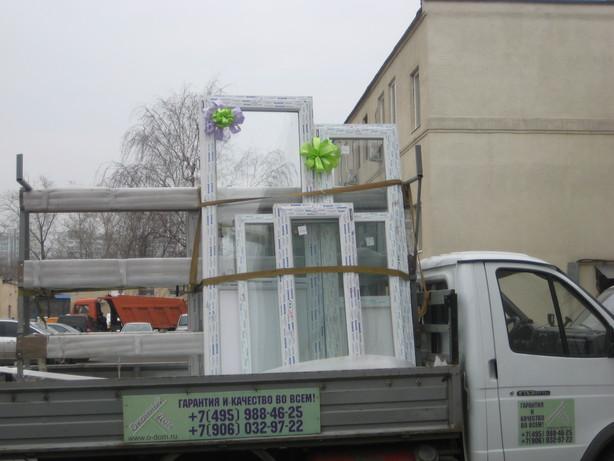 Доставка пластиковых окон